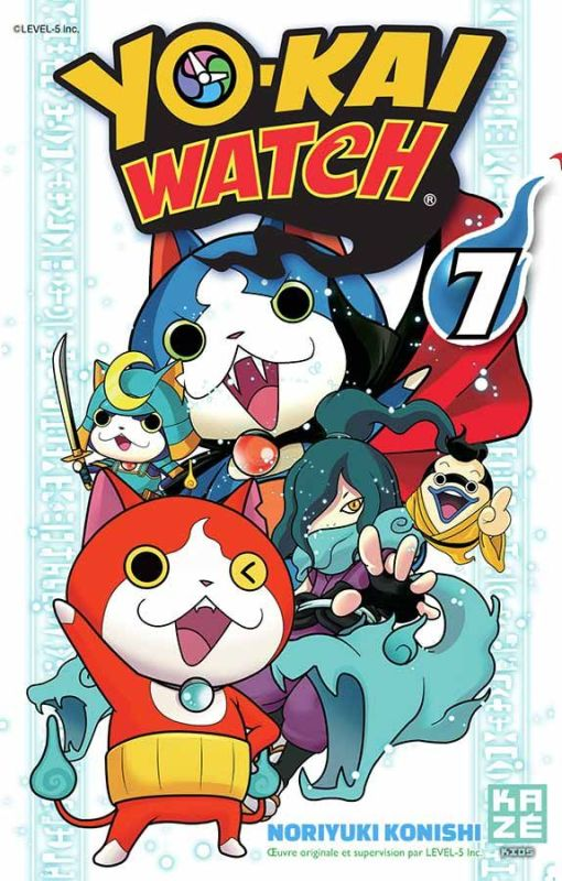Yo kai watch t07 for Sale de bain yo kai watch 2