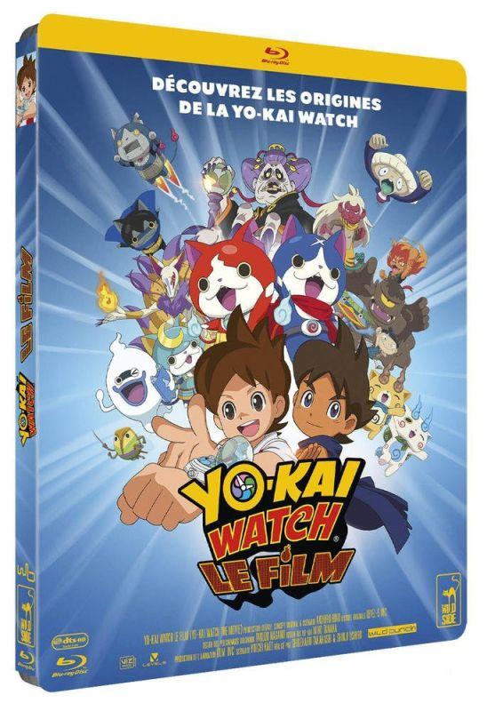 Yo kai watch le film for Sale de bain yo kai watch 2